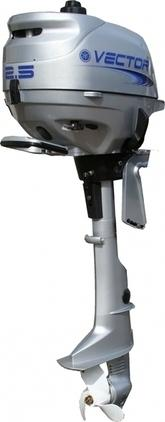 Vector Outboards - F2.5s